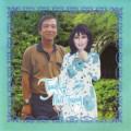Album Tình Hồng – Nhật Trường, Thanh Lan
