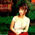 Album Khánh Hà – Dạ Khúc (1996)