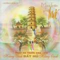 Album Mưa Trên Phố Huế (Pre 1975) – Hoàng Oanh