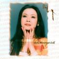 Album Khánh Ly – Đời Cho Ta Thế