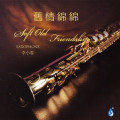 Album Saxo Li Xiao Chun – Soft Old Friendship (2012)