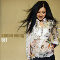 Album Susan Wong – 511