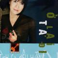 Album Tình Ca Diệu Hương 2