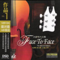 Album Face To Face (Guitar vs Violoncello) (2006)