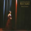 Album Camomile Best Audio – Emi Fujita