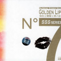 Album Supreme Stereo Sound No.7 : Golden Lips