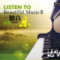 Album Daridan – Listen To Beautiful Music II