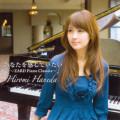 Album Hiromi Haneda – Anata wo Kanjite Itai