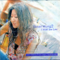 Album Susan Wong – I Wish You Love