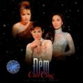 Album Đêm Cuối Cùng – Ý Lan, Thanh Hà, Thùy Dương
