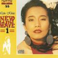 Album Đại Hội New Wave 1