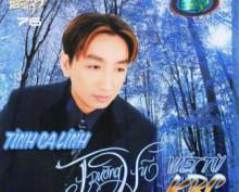 CD Viết từ KBC – Trường Vũ