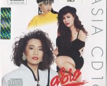 CD Liên khúc tình yêu 2