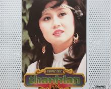 CD Chuyện Tình Mộng Thường – Trần Thiện Thanh