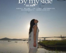 Album Be My Side (2011)