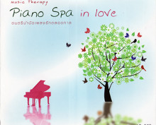 Album Piano Spa In Love (2011) – Mr-Tuk Bo-Tree