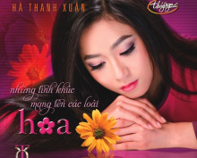 Album Hoa – Hà Thanh Xuân
