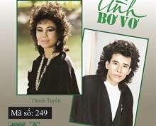 CD Tình Bơ Vơ