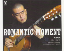 Album Romantic Moment (2017)