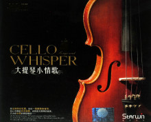 Album Cello Songs And Whisper (2016)