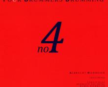 Album Four drummers drumming no.4 vol.2