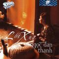 Album Lối Xưa – Ngọc Đan Thanh