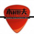 Album Romantic Tunes Collection-2012 (Vol.2)