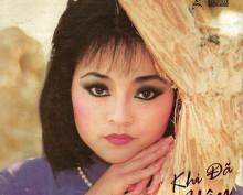 CD Khi đã yêu – Hương Lan