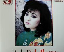 CD Mảnh Tình Thương