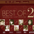 Album Hi-Fi Room Presents Best Of