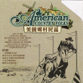 Album American Country Folks vol.2