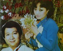 CD Khi Em Nhìn Anh
