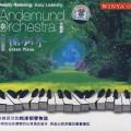 Album Andemund Orchestra – Green Piano