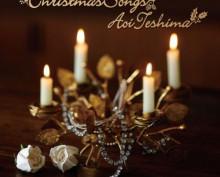 Album Christmas Songs – Aoi Teshima