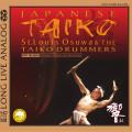 Album Japanese Taiko (2017) – Taiko Drummers