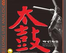 Album The Drums Of Japan – TAIKO (2017)