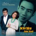 Album Mấy Dặm Sơn Khê