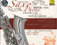 Album Saxophone DISC Two – Jiu Han Er Shu