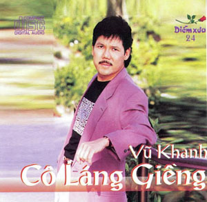 Album Cô Láng Giềng – Vũ Khanh