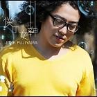 Album 富嶽百景 – Fujiyama