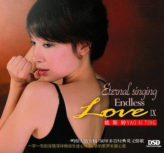 Album Eternal Singing Endless Love 9