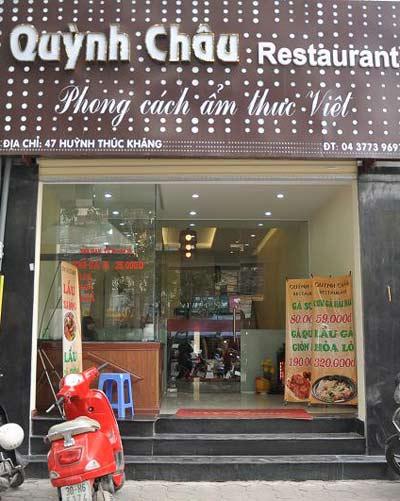 Độc đáo với cơm nấu nước gà phố Huỳnh Thúc Kháng Hà Nội