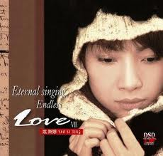 Album Endless Love VII  – Yao Si Ting