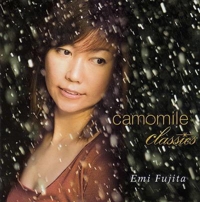 Album Camomile Classics – Emi Fujita