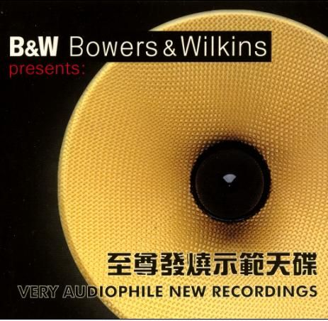 Album Bowers & Wilkins Present – Very Audiophile New Recordings