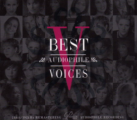 Album Best Audiophile Voices Vol 5