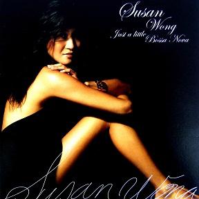 Album Just A Little Bossa Nova