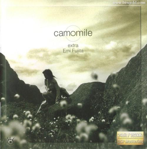 Album Emi Fujita – Camomile Extra (2002)