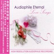 Album Violon Audiophile Eternal L Songs