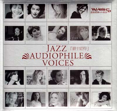Album Jazz Audiophile Voices Vol.1 2009